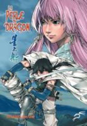 La Perle du Dragon Manhwa
