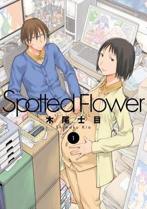 Spotted Flower Manga