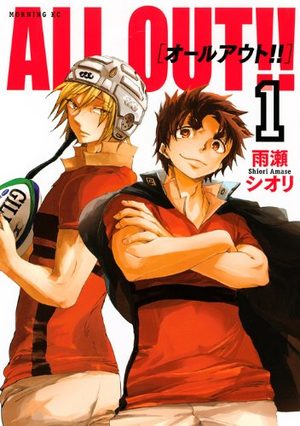 All Out!! Manga