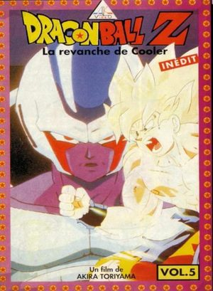 Dragon Ball Z - Film 5 - La revanche de Cooler