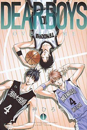 DEAR BOYS OVER TIME Manga