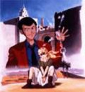 Lupin III - Secret of the Twilight Gemini