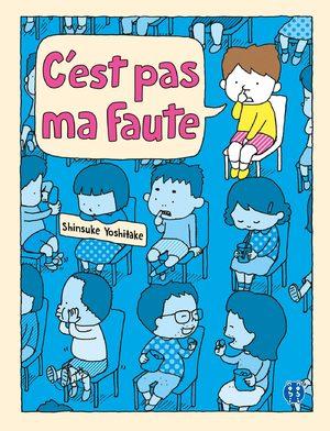 couverture, jaquette C'est pas ma faute   (nobi nobi!)