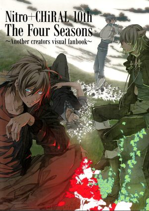 Nitro+Chiral 10th The Four Seasons ~Another creators visual fanbook~