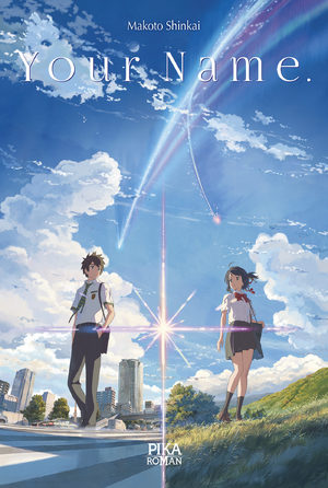 Your name. Manga