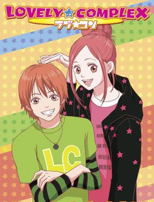 Love Com Série TV animée