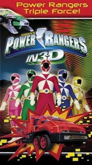 Power Rangers in 3D: Triple Force