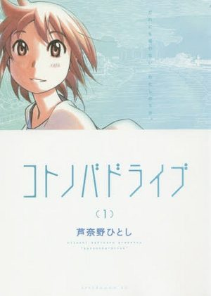 Kotonoba Drive Manga