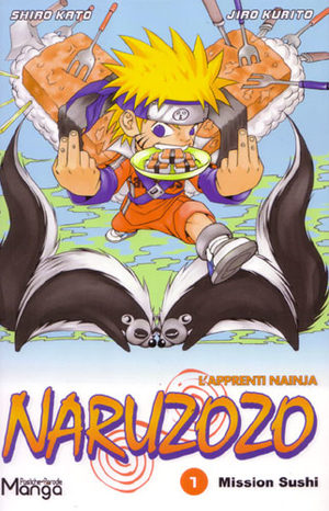Naruzozo Global manga