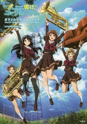 Sound! Euphonium Official Fan Book