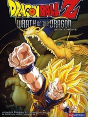 Dragon Ball Z - Film 13 - L'attaque du dragon