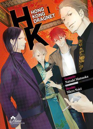 HK Dragnet Manga