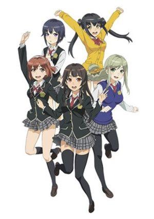 School Girl Strikers