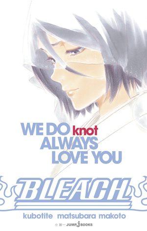 Bleach - WE DO knot ALWAYS LOVE YOU
