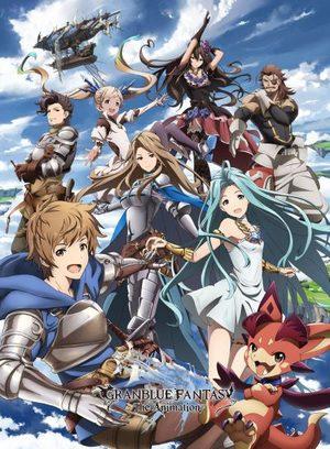 Granblue fantasy the animation Manga