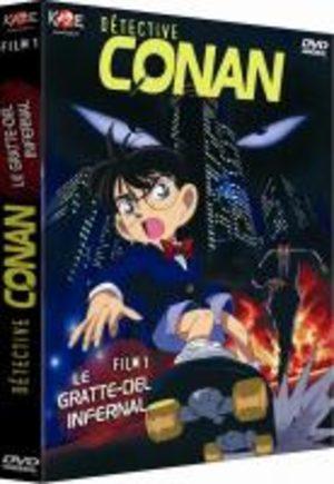 Detective Conan : Film 01 - Le Gratte Ciel Infernal Série TV animée