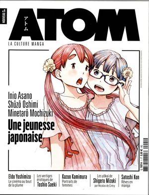 couverture, jaquette Atom 11  (Custom Publishing France)