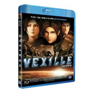 Vexille Film