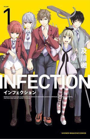 Infection Manga