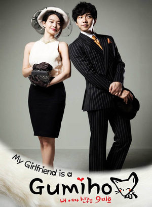 My Girlfriend Is a Gumiho (drama)