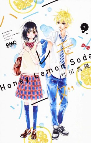 Honey Lemon Soda Manga