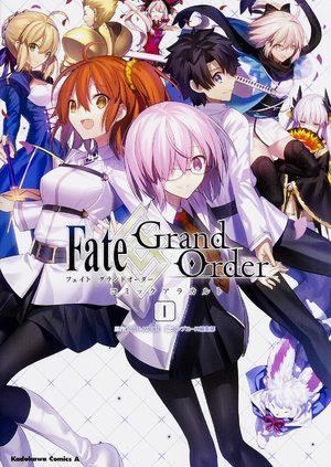 Fate/Grand Order - Comic à la Carte