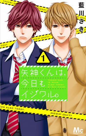 Be-Twin you & me Manga