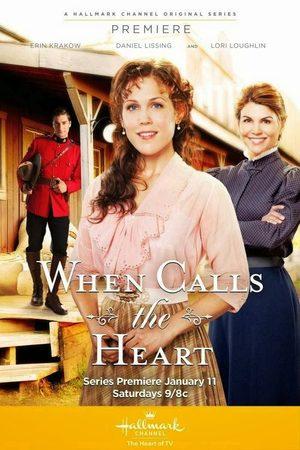 Le coeur a ses raisons (2014)