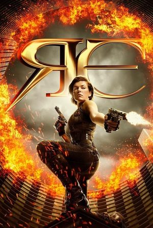 Resident Evil Coffret 6 films