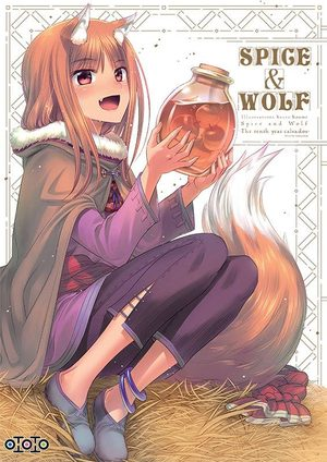 Spice and Wolf -The tenth year calvados- Artbook
