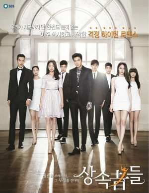 Inheritors (drama)