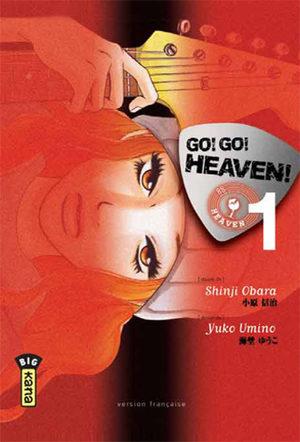 Go ! Go ! Heaven Manga