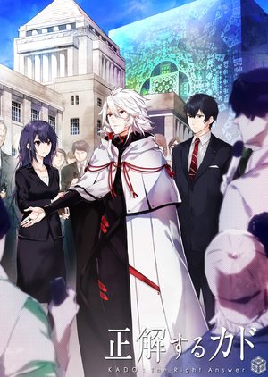 KADO : The Right Answer