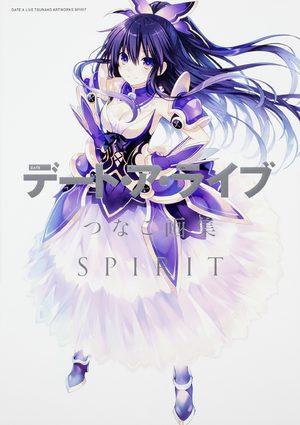 Spirit Light novel
