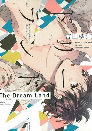 The Dream Land