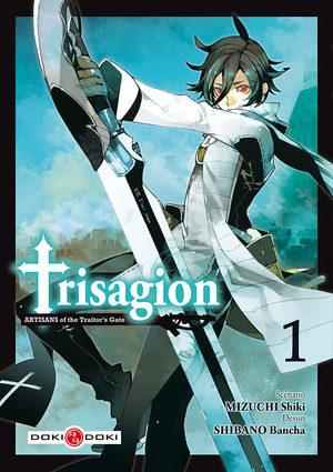 Trisagion Manga