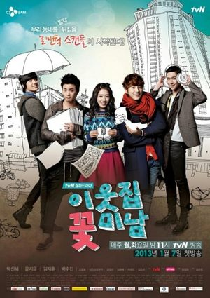 My Flower Boy Next Door (Drama)
