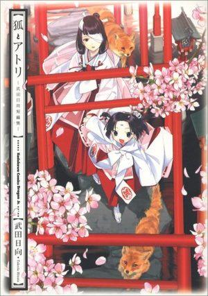 Kitsune to Atori ~Takeda Hinata tanpenshû