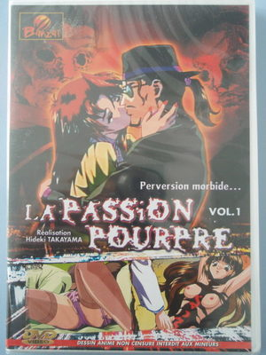 La passion pourpre OAV