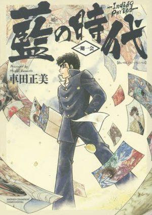 Ai no Jidai - Ichigo Ichie