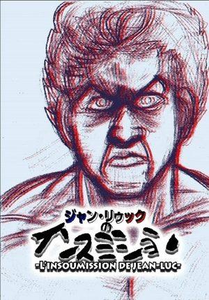 Jean-Luc No Insoumission Global manga