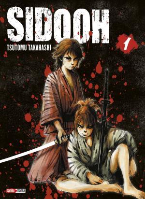 Sidooh Manga