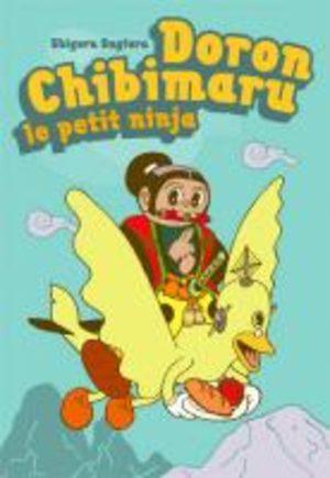 Doron Chibimaru Manga