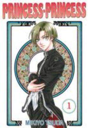 Princess Princess Manga