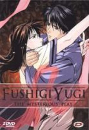 Fushigi Yûgi - The Mysterious Play