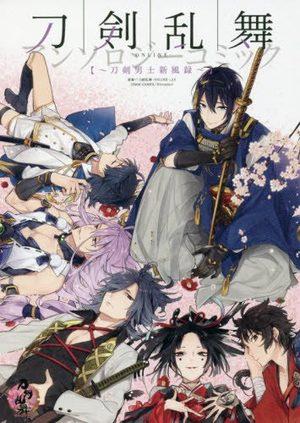 Token Ranbu - ONLINE - Anthology Comic - Token Danshi Shinpu Roku - Manga