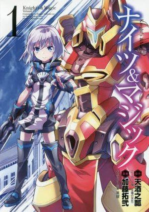 Knight's & Magic Manga