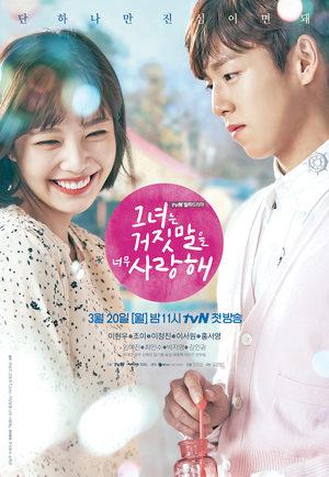 The Liar and His Lover (drama) Manga
