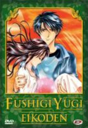 Fushigi Yûgi - Eikoden OAV