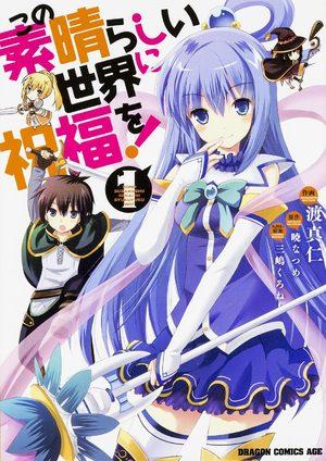 Konosuba - Sois Béni Monde Merveilleux Manga